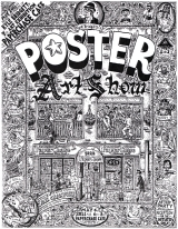 Poster Art Show Poster